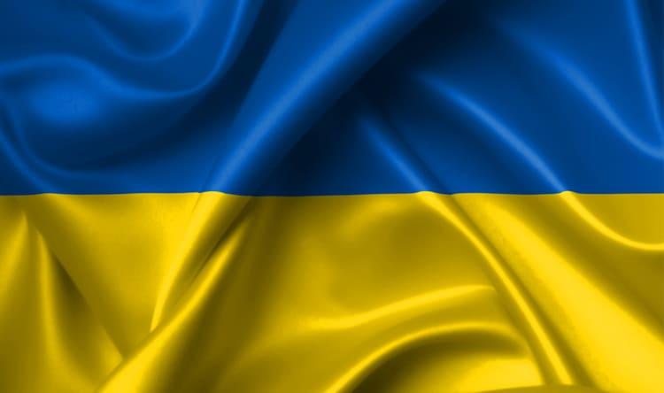 الهجرة الى اوكرانيا